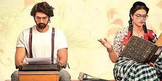November 2020 Romantic Movie Releases on Aha: Bhanumati& Ramakrishna, Colour Photo, OreyBujjiga